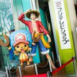 One Piece Kapitel 1023 Veroffentlichungsdatum Spoiler Luffy wirdEXtnALA 4