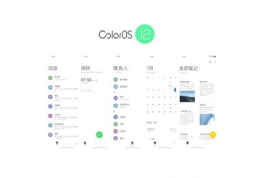 Oppo kundigt Android 12 basiertes ColorOS 12 an RD4TDCrs 1 27