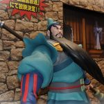 Kingdom Kapitel 696 Veroffentlichungsdatum Spoiler Hat Ryuu Ful0B6GS70W 4